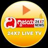 Dighvijay NEWS 24X7 - Official