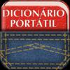 Dicionário Portátil-RoDen Apps