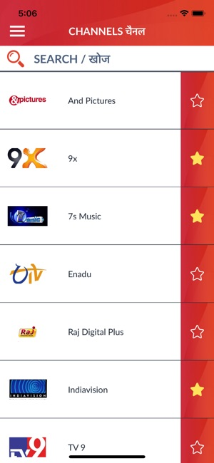 India TV listings live (IN) on the App Store