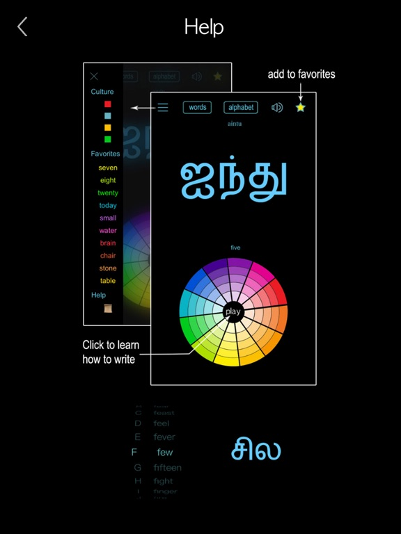 Learn Tamil Handwriting ! screenshot 14