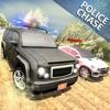 警察の車の追跡ゲーム2019 - iPhoneアプリ