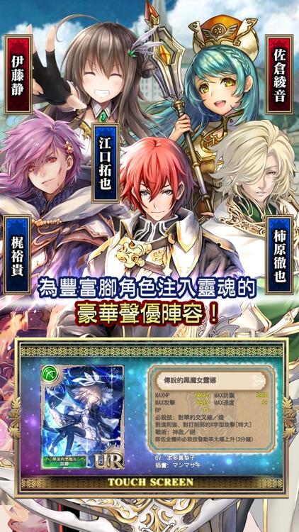 Hortensia Saga 蒼之騎士團 screenshot-3