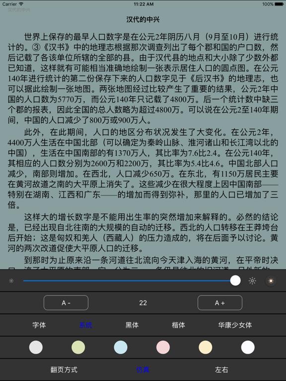 https://is1-ssl.mzstatic.com/image/thumb/Purple118/v4/ad/dc/c6/addcc642-7ff5-47e5-0475-61e5f9e7657a/pr_source.png/576x768bb.png