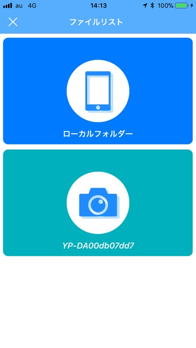 DRY Remote TypeCのスクリーンショット2