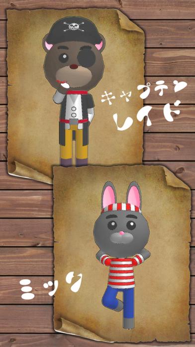 アニマル海賊団【間違い探しゲーム】のスクリーンショット4