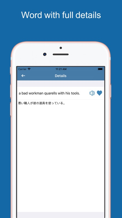 Japanese Dictionary Pro+