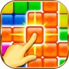 Tap Jelly Blast Puzzle - iPhoneアプリ