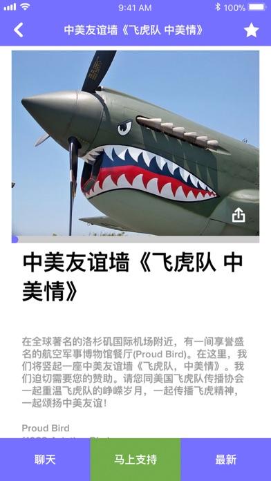 生活资讯_Live360 - 慧眼生活资讯网 App Download - Android APK