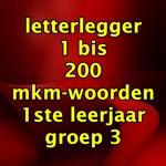 Letterlegger1bis