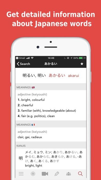 Yomiwa - Japanese Camera Translator Screenshot 5