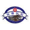 鼓楼医院-官方版