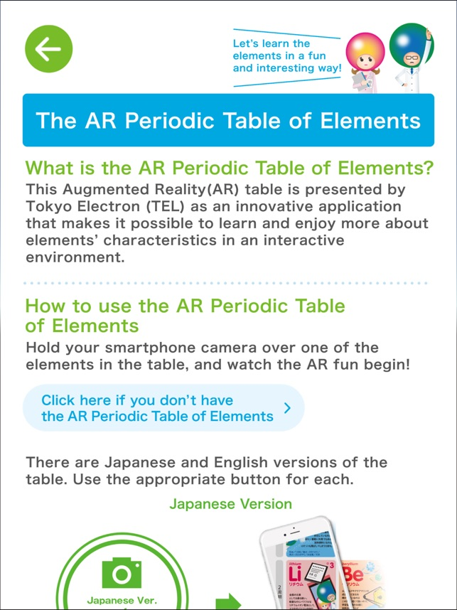 Ar periodic table of elements on the app store ar periodic table of elements on the app store urtaz Image collections