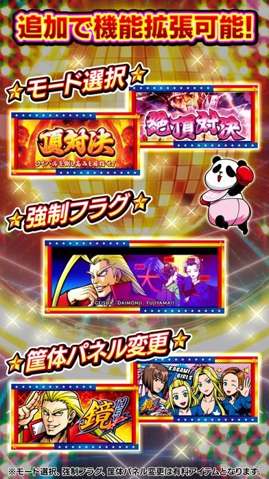 Screenshot for パチスロ HEY!鏡 in Japan App Store