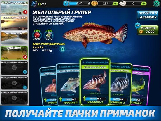 Игра Fishing Clash: Рыбалка Игра