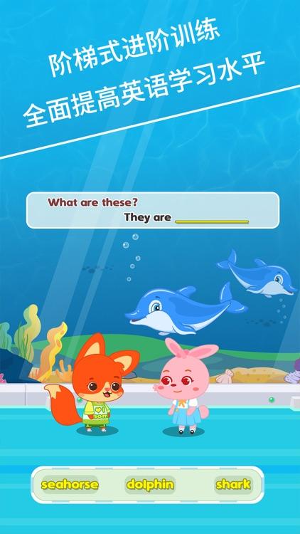 麦田英语-儿童早教英语口语拼读书写 screenshot-4