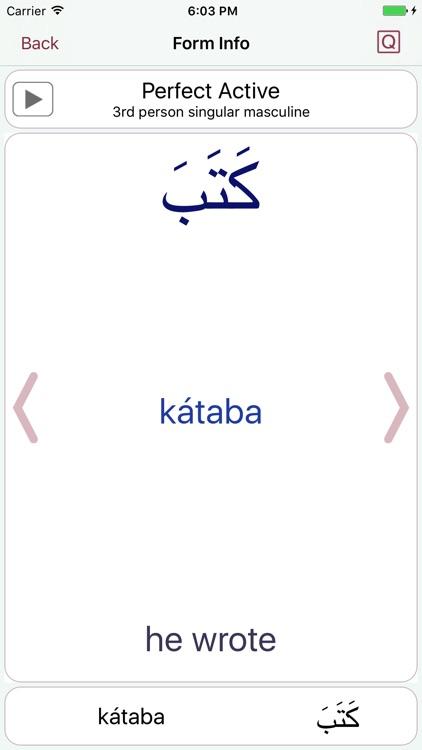 CJKI Arabic Verb Conjugator screenshot-4