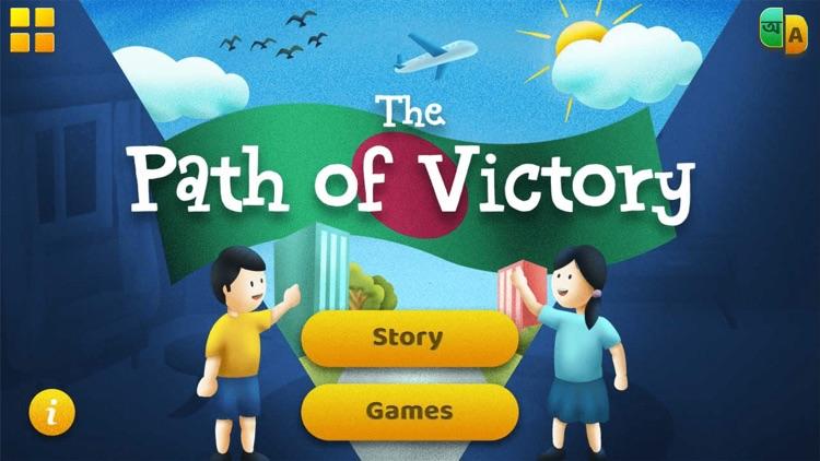 Bijoyer Pothe Path of Victory