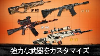 スナイパー3Dアサシン:楽しい射撃ゲーム Sniper 3Dのおすすめ画像3