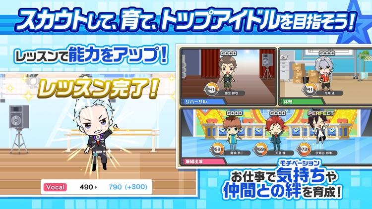 アイドルマスター SideM  LIVE ON ST@GE! screenshot-3