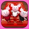 脱出ゲーム 三匹の豚