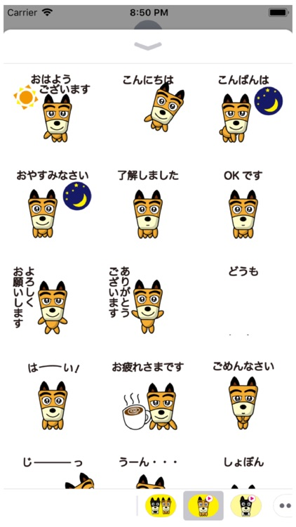 TF-Dog 10 Animation Stickers screenshot-4