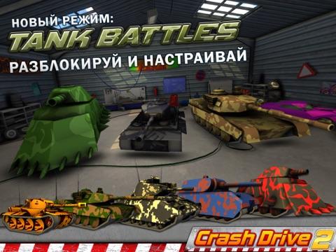 Скачать игру Crash Drive 2