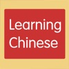 Learning Chinese-Easy