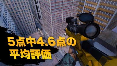Bullet Force screenshot1