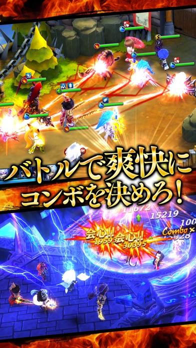 幻霊物語~世界一の三国育成RPG~スクリーンショット3