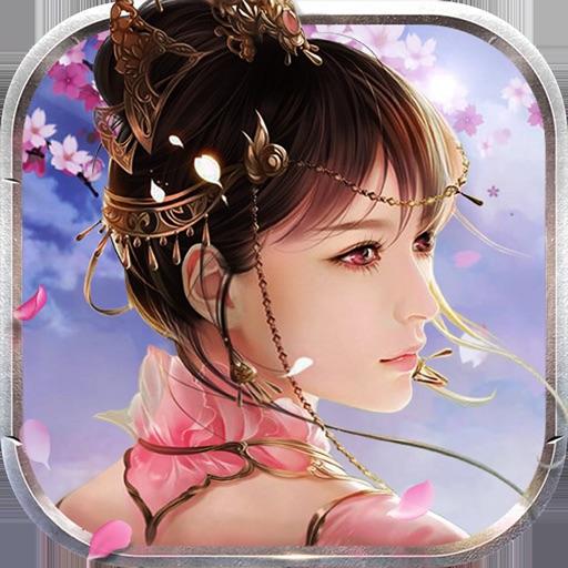逍遥飞仙-最新3D唯美修仙手游