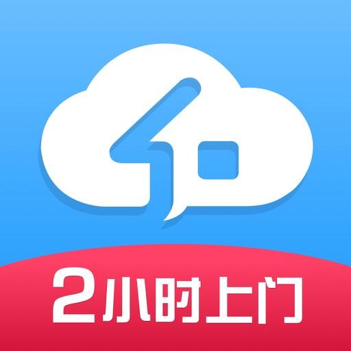 云家政-专业保姆钟点工家政服务 iOS App