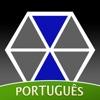 Amino para EXO em Português