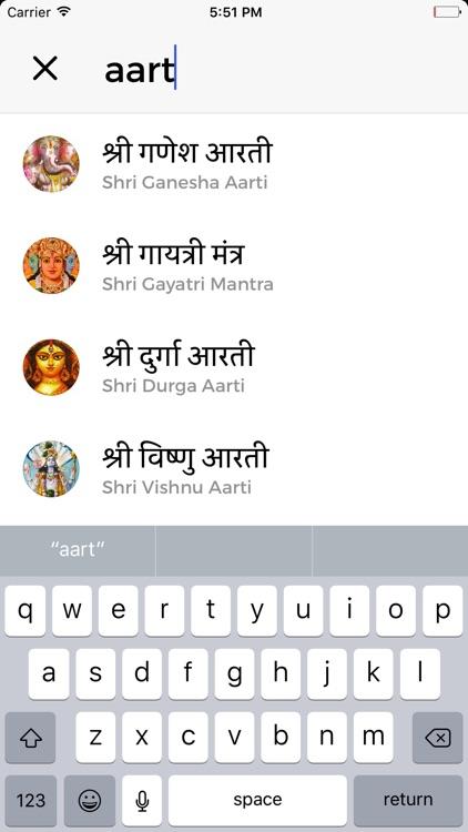 Shri Stotram screenshot-4