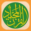 Quran Majeed - Sura-al-Baqara - Pakistan Data Management Services