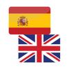 DIC-o Inglés-Español