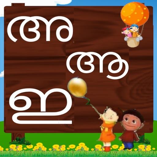 Learn Alphabet-Malayalam