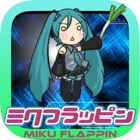 Miku Flappin -Tribute game for Hatsune Miku icon