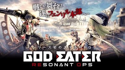 GOD EATER RESONANT OPS screenshot1