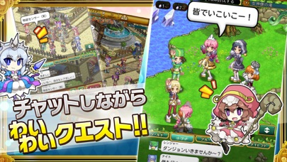 剣と魔法のログレス いにしえの女神-オンラ... screenshot1