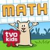 TVOKids Math Master