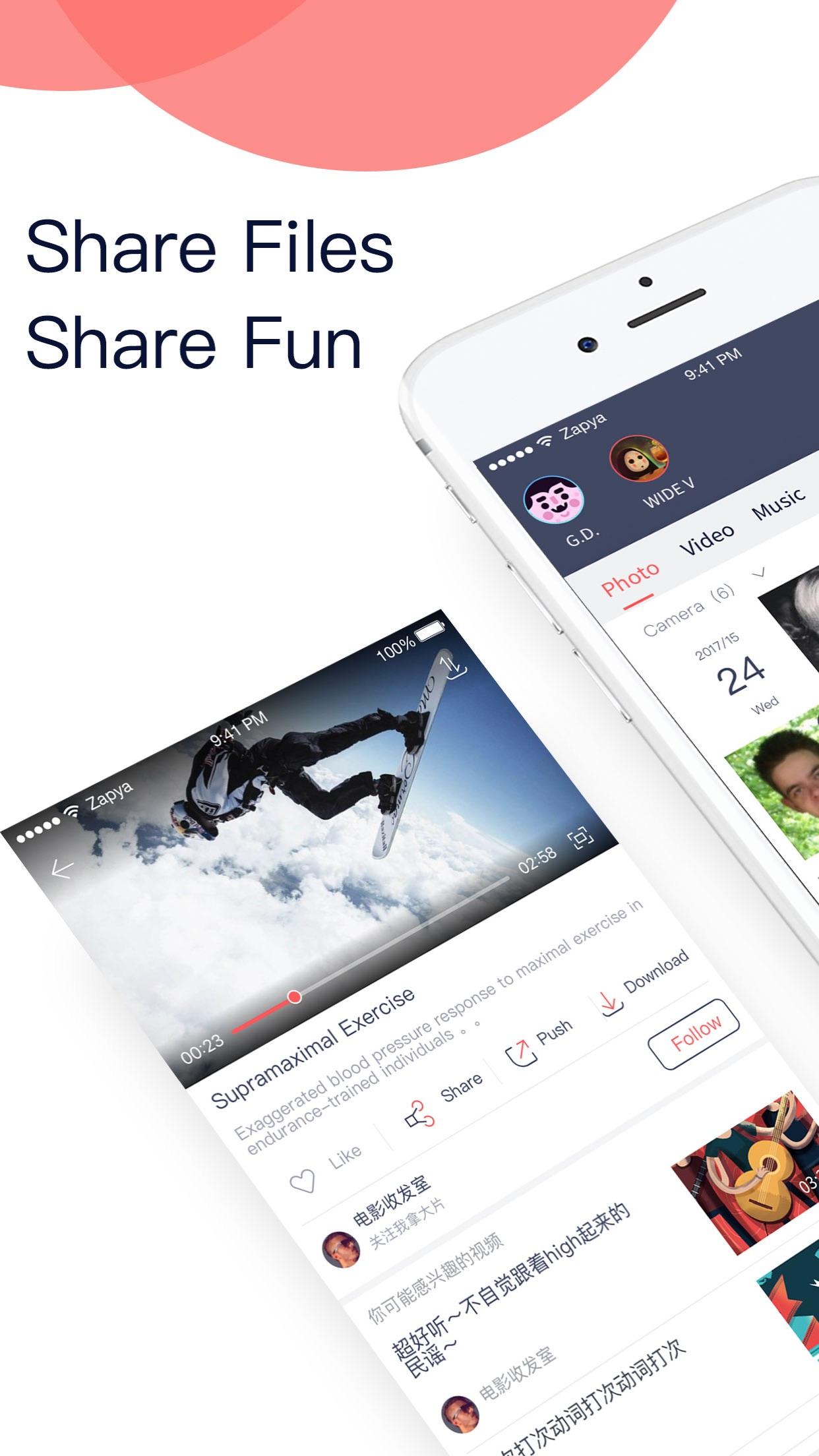 Zapya - File Sharing Screenshot