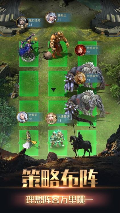 魔法门徒探险SLG-经典英雄无敌策略挂机游戏 screenshot-3