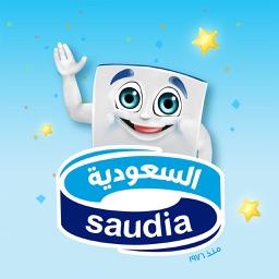 حليب السعودية