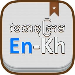 EnKhDict