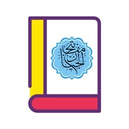 Mafatih-Al-Jinan Pro