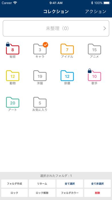 ダウンロード Clipbox画像検索 -PC用