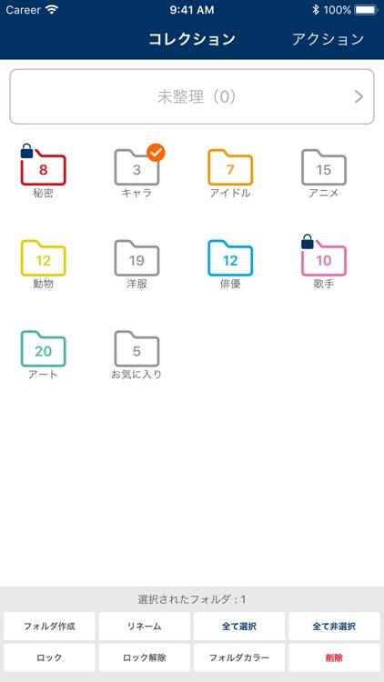 Clipbox Image Search screenshot-3
