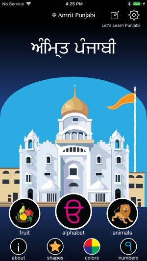 Punjabi Alphabet Amrit Punjabi on the App Store