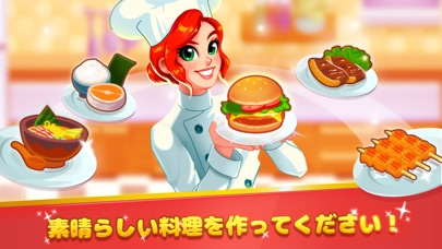 Chef Rescue - Cooking Gameのスクリーンショット2