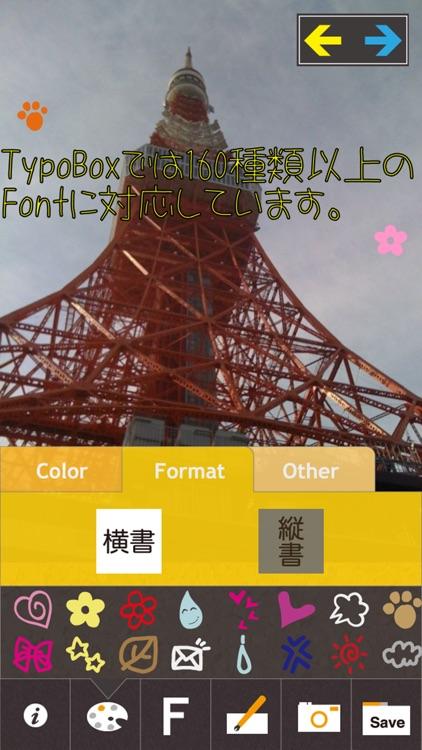 TypoBox screenshot-3